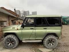 Краснодар 469 1979