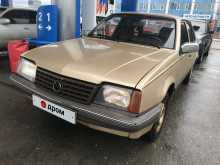 Новосибирск Ascona 1985