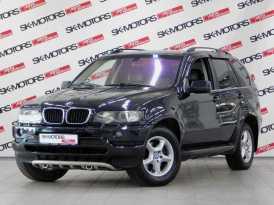 Сургут X5 2003