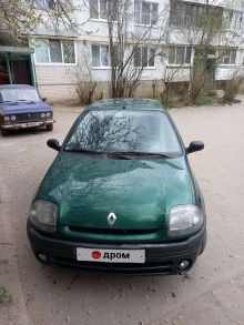 Псков Clio 1998