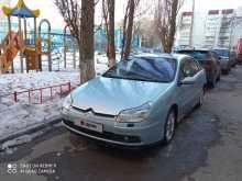 Уфа C5 2005