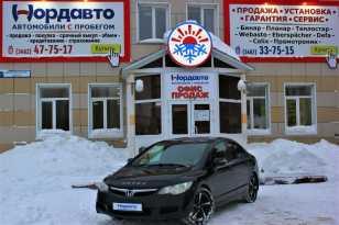 Сургут Civic 2008
