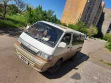 Черногорск Hiace 1989