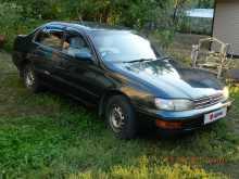 Челябинск Corona 1993