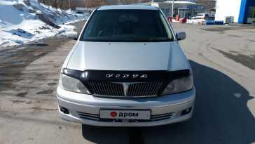 Барнаул Toyota Vista 2000