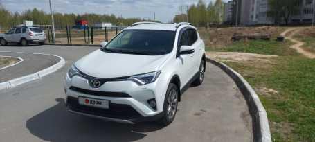 Зеленодольск RAV4 2019