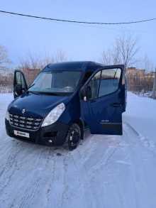 Челябинск Modus 2012