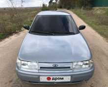 Серпухов 2110 2005