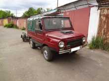 Пенза ЛуАЗ-969 1986