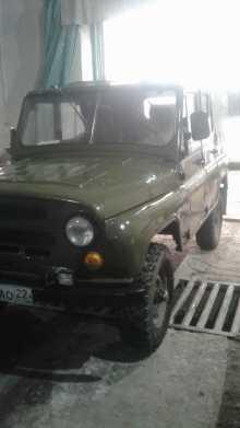 Алтайское 469 1974