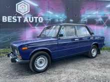 Ярославль 2106 1998