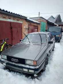 Псков 90 1986