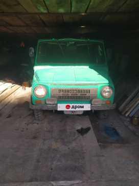 Прокопьевск ЛуАЗ-969 1986