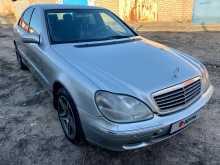 Камышин S-Class 1999