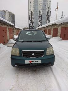Пермь Dion 2000