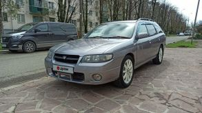 Краснодар Avenir 2001