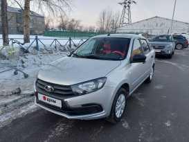 Архангельск Гранта 2018
