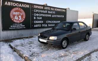 Советск Accent 2006