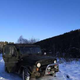 Иркутск 469 1978