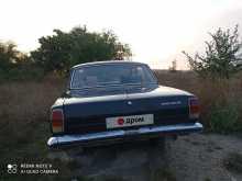 Симферополь 24 Волга 1988