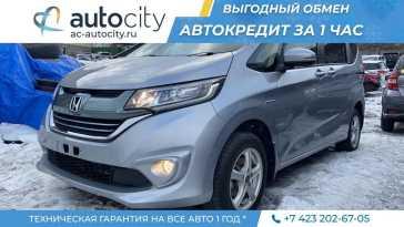 Владивосток Honda Freed+ 2016