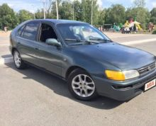 Наро-Фоминск Corolla 1995