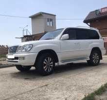 Ростов-на-Дону LX470 2005