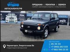 Черногорск 4x4 Урбан 2017