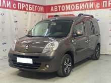 Москва Kangoo 2012