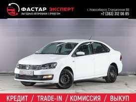 Новосибирск Polo 2018