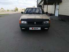 Мамонтово 2141 1988