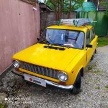 Черноморское 2101 1980