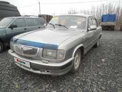 Шахты 3110 Волга 2004