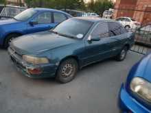 Екатеринбург Sprinter 1993