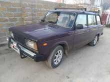 Старый Крым 2104 2003