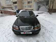Ульяновск Otaka 2007