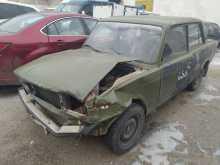 Севастополь 2105 1995