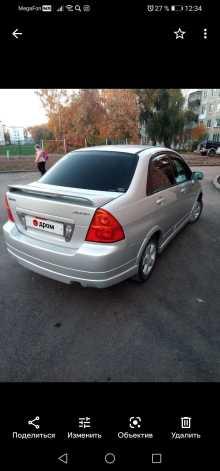 Рубцовск Aerio 2003
