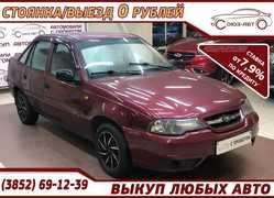 Барнаул Nexia 2010