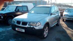 Тольятти X3 2004