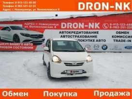 Новокузнецк Mira e:S 2013