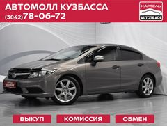 Кемерово Civic 2012