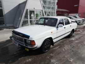 Тюмень 3102 Волга 2003