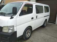 Бердск Caravan 2002