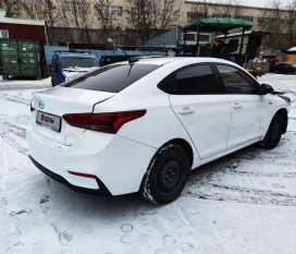 Москва Solaris 2018