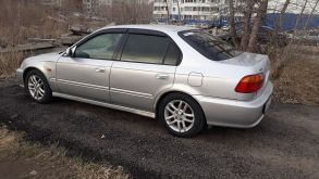 Курган Civic Ferio 2000