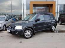 Брянск CR-V 1999