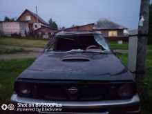 Новоалтайск Terrano II 1997
