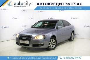 Новосибирск Audi A6 2007