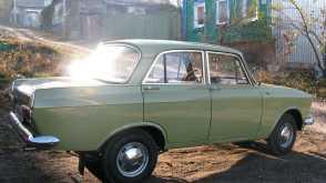 Саратов 412 1975